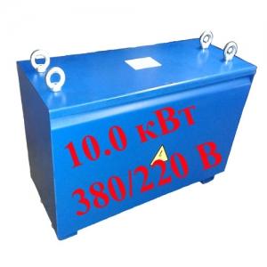 ТСЗИ-10,0-380/220-УХЛ2