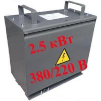 ТСЗИ-2,5-380/220-УХЛ2